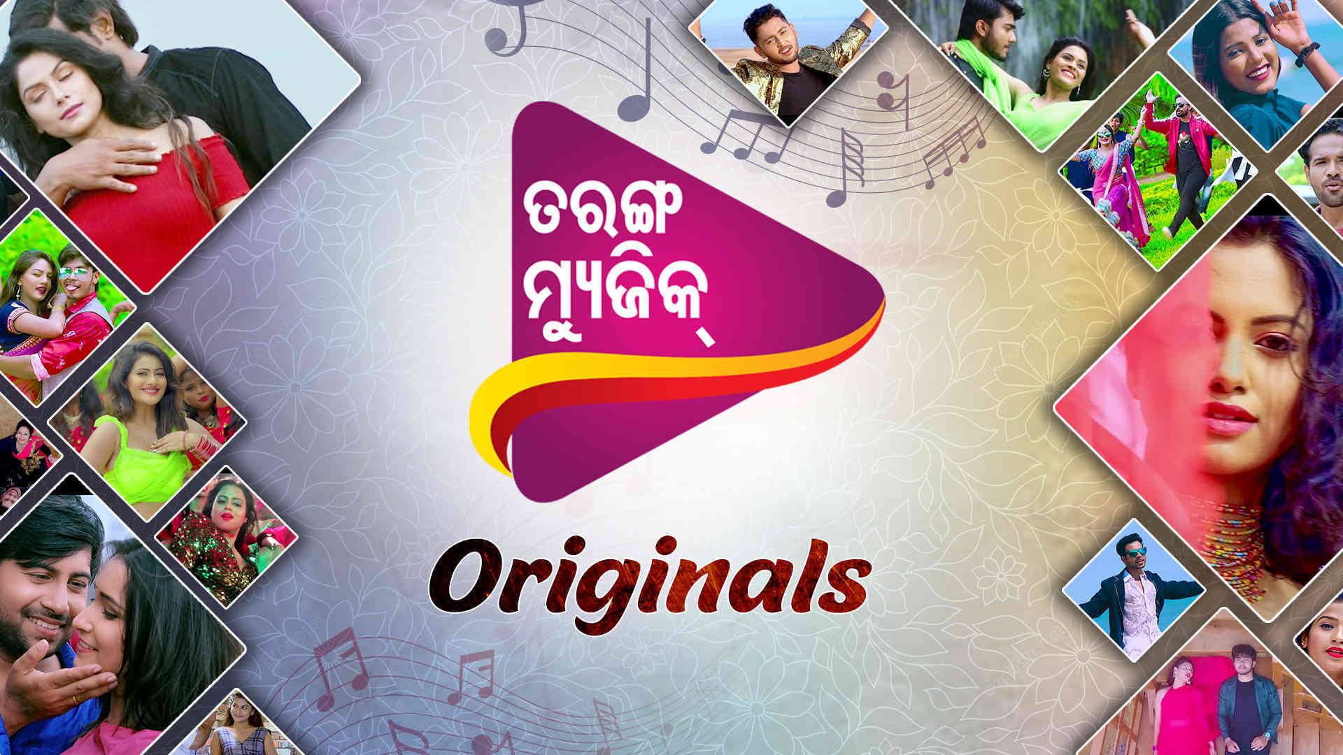 Tarang Music Originals